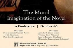 کنفرانس تصور اخلاقی رمان برگزار می شود