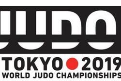 جودوکاران ژاپن قهرمان جهان شدند