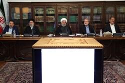 Supreme Council of Economic Coordination