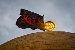 آیین تعویض پرچم گنبد حضرت عبدالعظیم حسنی علیه السّلام