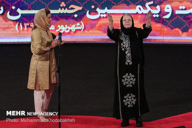 21st Iran Cinema Celebration awarding ceremony