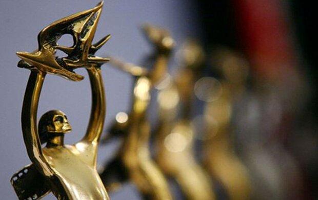 21st Iran Cinema Celebration names winners: 'The Warden' picked as Best Film