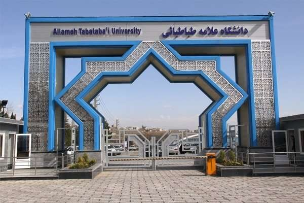 Iran's Allameh uni., Lebanese unis. to expand scientific coop.