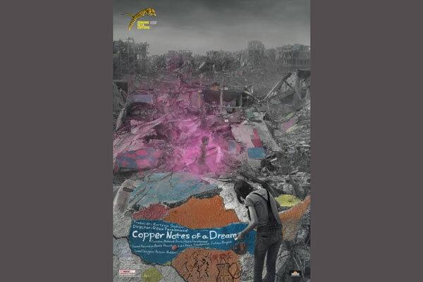 «نت های مسی یک رویا» نامزد جایزه آسیاپاسیفیک ۲۰۱۹ شد