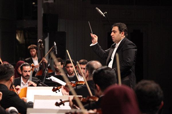 ارکستر ملی به کودکان موسیقی یاد داد/ خاطره بازی با جاودانهها