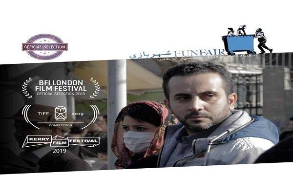 İran yapımı kısa film üç yabancı film festivalinde gösterilecek