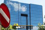 از رباخواری علنی بانکها تا آلوده شدن سفرههای مردم به ربا