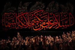 عزای سیدالشهدا(ع) باید شعائر اسلامی را زنده کند
