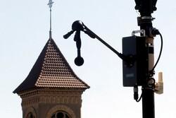 جریمه خودروهای پر سر و صدا با رادار خودکار