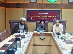 اجرای طرح شمیم حسینی به منظور حمایت از هیئات مذهبی استان