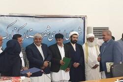 نخستین بخشدار بومی بخش «زرآباد» شهرستان کنارک معرفی شد