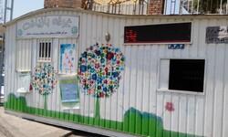 شروع فعالیت غرفه های بازیافت منطقه ۸