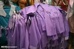 دانشآموزان مددجوی استان بوشهر لباس فرم رایگان دریافت میکنند