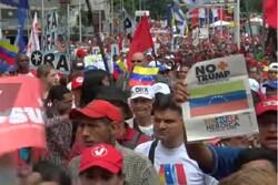 تظاهرات گسترده مردم ونزوئلا علیه ترامپ برگزار شد