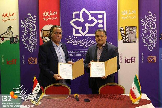 Iran, Iraq sign MoU on cinema cooperation