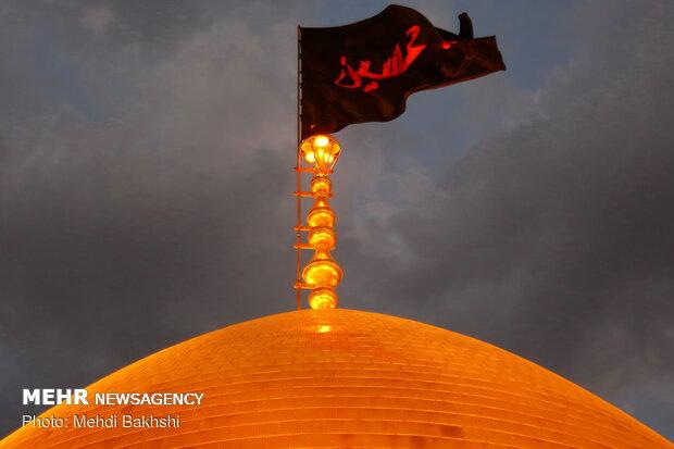 Hz. Fatıma-ı Masume Türbesi'nde bayrak değiştirme merasimi