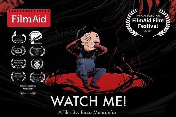 'Watch Me!' goes to Kenya's FilmAid filmfest.