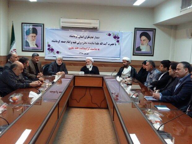 فعالیت بیش از ۳۰۰۰ تعاونی در کرمانشاه