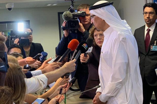 عربستان سعودی صنعت و معدن را از وزارت انرژی جدا کرد