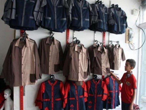 اجباری در زمینه خرید و استفاده از لباس فرم دانش آموزی وجود ندارد