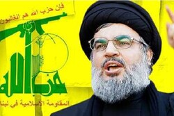 Hezbollah chief warns of ongoing protests in Lebanon