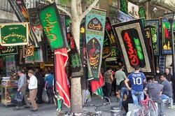 اجرای طرح نظارت بر بازار محرم در کرمانشاه /برخورد جدی با متخلفان