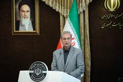 """İran'dan """"Üçüncü Adım"""" açıklması"""