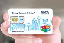 رنج جدید شماره سیم کارتهای شاتل موبایل وارد بازار شد