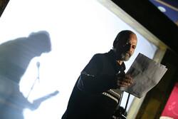 پخش «عمارت اعیانی» بعد از محرم و صفر در رادیو نمایش