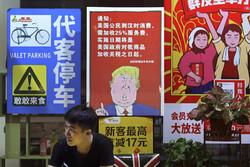در آینده نزدیک ۱۳ درصد از شرکتها چین را ترک میکنند