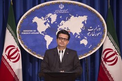 Iran expresses concern over violation of Iranian citizens' rights by US