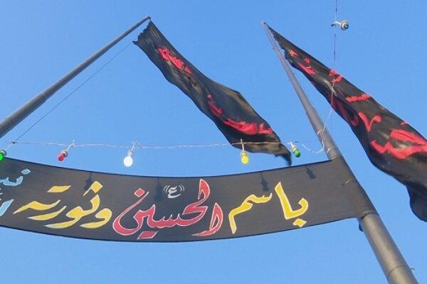 Irak Türkmenleri Aşura matem merasimine hazırlanıyor