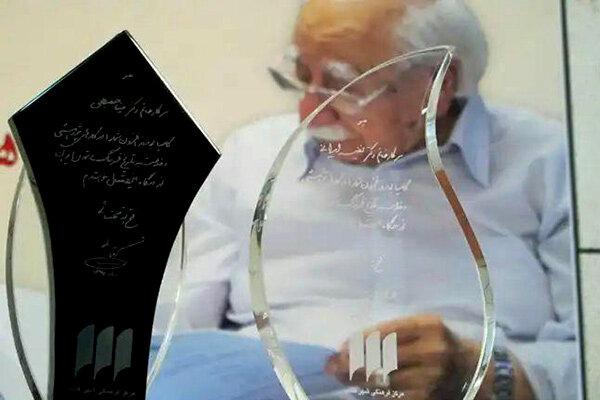 داوری نهمین دوره جایزه فتحالله مجتبایی آغاز شد