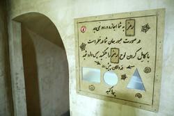 کشف گنج بزرگ ایرانیان با حل معمای بازی میراث پارس