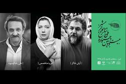معرفی بازبینهای بخش صحنهای جشنواره ملی تئاتر فتح خرمشهر