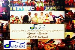 Iran's' Khosh Honar' receives diploma in World Folk 2019
