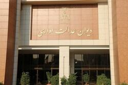 انتخابات شورایاری تهران لغو شد