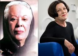 Herta Muller, Simin Danehsvar