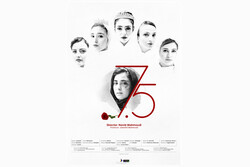 '7.5' to premiere at 24th Busan filmfest. in Korea