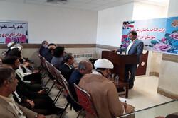 افزایش تعداد شعب دادگستری در شهرستان دلفان