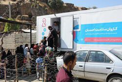 برگزاری اردوی جهادی «سلامت در بلایا و حوادث» در منطقه محروم «شاهیوند»