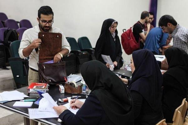 ثبت نام دانشجو در پردیس بین المللی کیش دانشگاه تهران تمدید شد