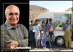 A combination photo shows writer Hushang Moradi Kermani and children with an IIDCYA bookmobile.