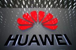 غول تکنولوژی چین در اروپا سرمایه گذاری میکند/ضرر ۴۰ میلیارد دلاری شرکتهای آمریکایی