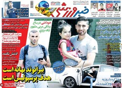 صفحه اول روزنامههای ورزشی ۱۴ شهریور ۹۸
