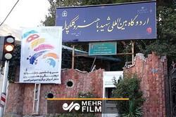 جزئیات جدید از تخلف در واگذاری اردوگاه شهید باهنر