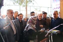 مرکز جامع سلامت شهری سمنان افتتاح شد