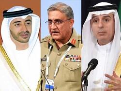 پاکستانی فوج کے سربراہ سے سعودیہ اورامارات کے وزراء خارجہ کی ملاقات