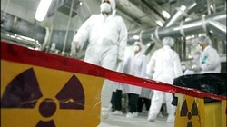 Iran on Thursday officially informed the European Union of its decision to expand nuclear research and development beyond JCPOA limits.