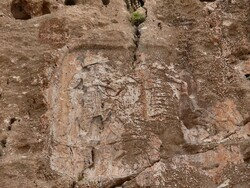 A file photo depicts an Anubanini relief near Sarpol-e Zahab in western Iran